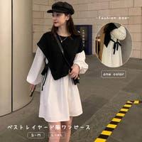 fashion box  | FSBW0000555