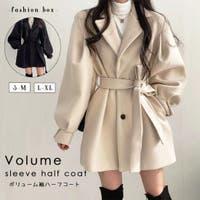 fashion box  | FSBW0000556