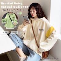 fashion box  | FSBW0000558