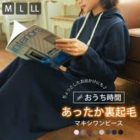 Fashion Letter(ファッションレター)のワンピース・ドレス/ワンピース
