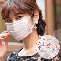 Fashion Letter(ファッションレター)のボディケア・ヘアケア・香水/マスク