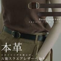 Fashion Letter(ファッションレター)の小物/ベルト