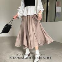Fashion Letter(ファッションレター)のスカート/ロングスカート