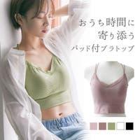 Fashion Letter(ファッションレター)のインナー・下着/ブラジャー