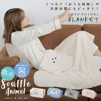 Fashion Letter(ファッションレター)の寝具・インテリア雑貨/寝具・寝具カバー
