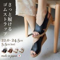 Fashion Letter | FT000006774