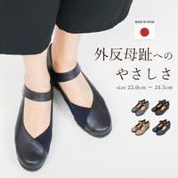 Fashion Letter(ファッションレター)のシューズ・靴/ウェッジソール