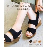 Fashion Letter(ファッションレター)のシューズ・靴/サンダル