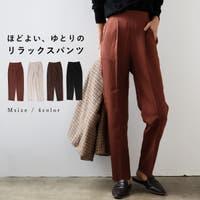 Fashion Letter(ファッションレター)のパンツ・ズボン/ワイドパンツ