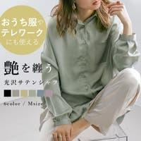 Fashion Letter(ファッションレター)のトップス/シャツ