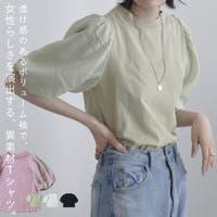 Fashion Letter | FT000006822