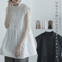 Fashion Letter(ファッションレター)のトップス/チュニック