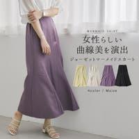 Fashion Letter(ファッションレター)のスカート/ロングスカート・マキシスカート