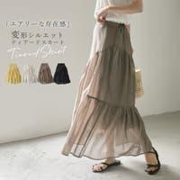 Fashion Letter(ファッションレター)のスカート/ティアードスカート