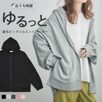 Fashion Letter(ファッションレター)のトップス/パーカー