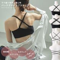 Fashion Letter | FT000006953