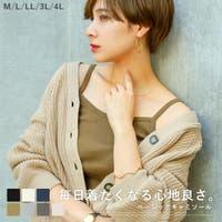 Fashion Letter(ファッションレター)のトップス/キャミソール