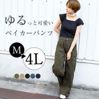 Fashion Letter | FT000005361