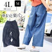 Fashion Letter(ファッションレター)のパンツ・ズボン/デニムパンツ・ジーンズ