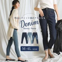 Fashion Letter(ファッションレター)のパンツ・ズボン/スキニーパンツ