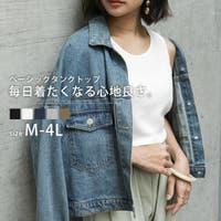 Fashion Letter(ファッションレター)のトップス/タンクトップ