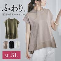 Fashion Letter | FT000006877