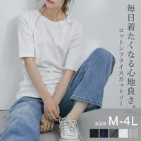 Fashion Letter(ファッションレター)のトップス/カットソー