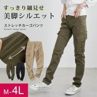 Fashion Letter(ファッションレター)のパンツ・ズボン/カーゴパンツ