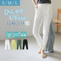 Fashion Letter | FT000006936