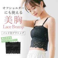 Fashion Letter | FT000006750