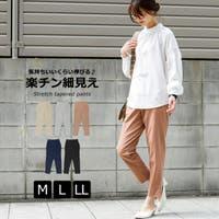 Fashion Letter(ファッションレター)のパンツ・ズボン/テーパードパンツ