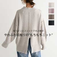 Fashion Letter(ファッションレター)のトップス/ニット・セーター