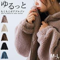 Fashion Letter(ファッションレター)のアウター(コート・ジャケットなど)/フリースジャケット