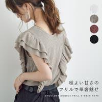 Fashion Letter(ファッションレター)のトップス/Tシャツ