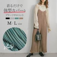 Fashion Letter(ファッションレター)のワンピース・ドレス/サロペット
