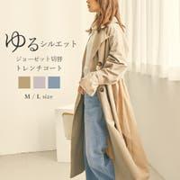 Fashion Letter(ファッションレター)のアウター(コート・ジャケットなど)/トレンチコート
