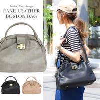 Fashion Letter(ファッションレター)のバッグ・鞄/ボストンバッグ