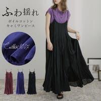 Fashion Letter(ファッションレター)のワンピース・ドレス/キャミワンピース