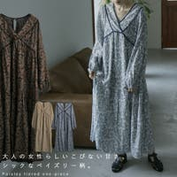 Fashion Letter | FT000006950