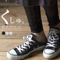 Fashion Letter(ファッションレター)のパンツ・ズボン/レギンス