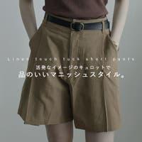 Fashion Letter(ファッションレター)のパンツ・ズボン/ショートパンツ