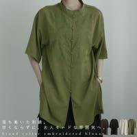 Fashion Letter | FT000006870