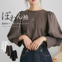 Fashion Letter | FT000006945