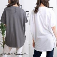 Felt Maglietta(フェルトマリエッタ)のトップス/Tシャツ
