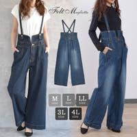 Felt Maglietta(フェルトマリエッタ)のパンツ・ズボン/パンツ・ズボン全般