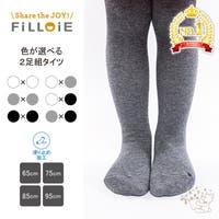 Filloie(フィロワ)のベビー/ベビーボトムス