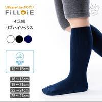 Filloie(フィロワ)のインナー・下着/靴下・ソックス
