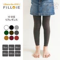 Filloie | FLWK0000067