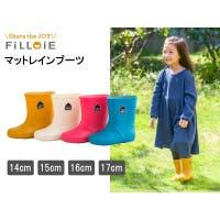 Filloie(フィロワ)のシューズ・靴/レインブーツ・レインシューズ