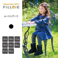 Filloie(フィロワ)のシューズ・靴/ブーツ